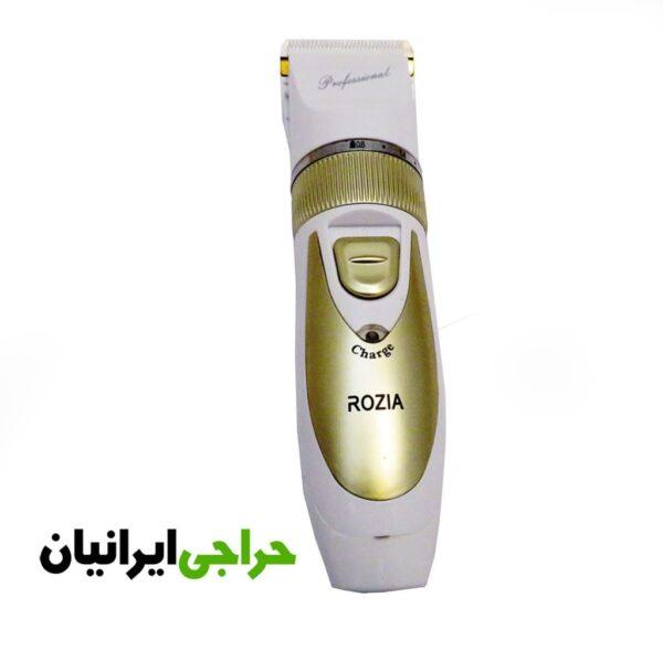 ماشين اصلاح رزيا مدل ROZIA 2201