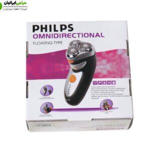 ریش تراش فیلیپس مدل PHILIPS HQ-8260