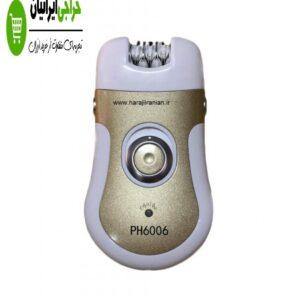 اپلیدی فیلیپس مدل PHILIPS PH6006