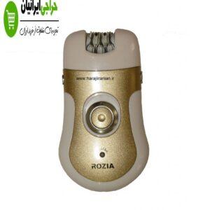 اپلیدی روزیا مدل ROZIA HB6006