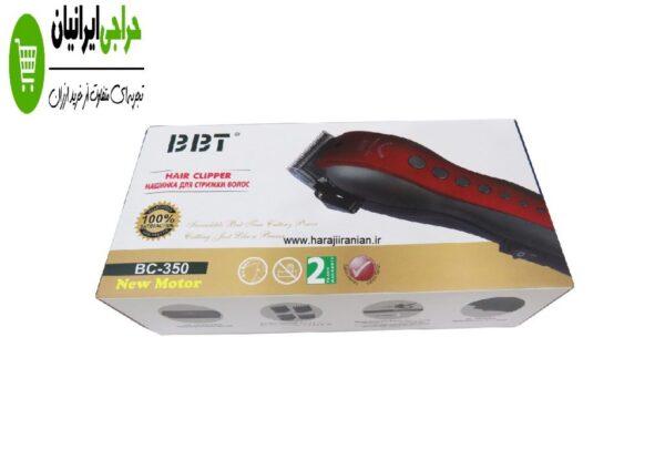 ماشین اصلاح BBT مدل BC-350