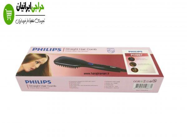 برس حرارتی فیلیپس 867