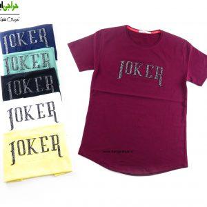 تی شرت آستین کوتاه جوکر 503