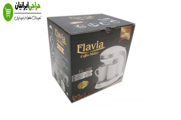 قهوه ساز فلاویا مدل Flavia-200