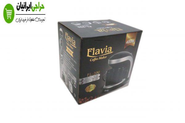 قهوه ساز فلاویا