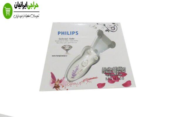 بندانداز فیلیپس